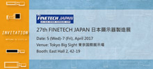 WiseChip Participates in Finetech Japan 5th–7th, Apr 2017.
