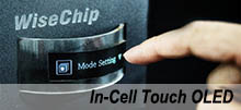 WiseChip Will Show In-Cell Touch with Flexible OLED Display at CES ASIA