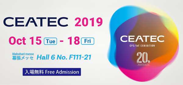 WiseChip Participates in 2019 CEATEC  Japan,10/15-10/18- No. Hall6,F111-21